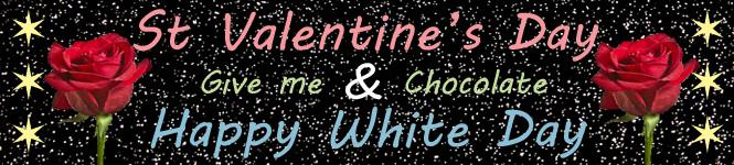 バレンタイン・ホワイトデー特集2015